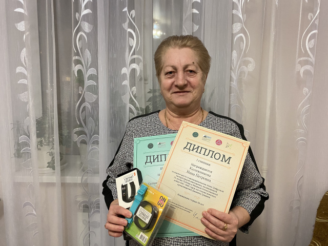 Калижникова Нина Петровна.jpeg
