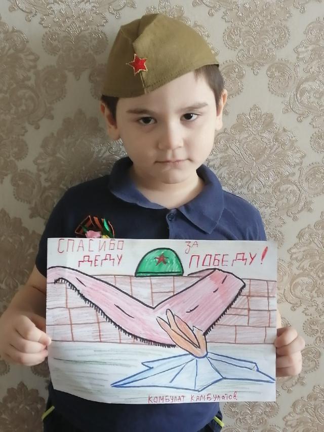 Камьулатов Камбулат.jpg