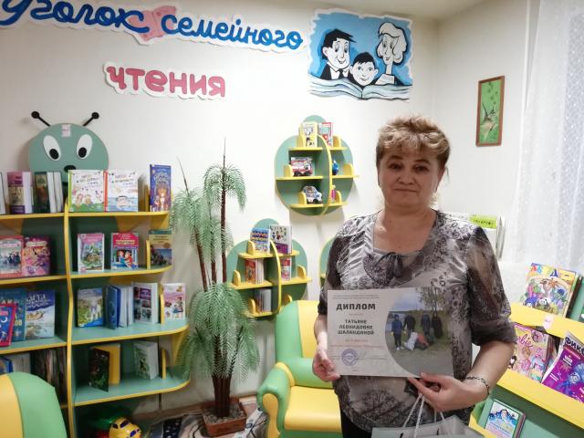 Татьяна Леонидовна Шаландина.jpg