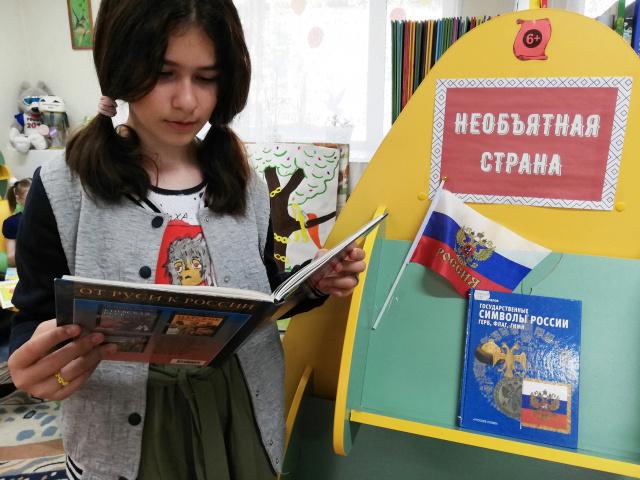 Читаем о истоках Росии.jpg