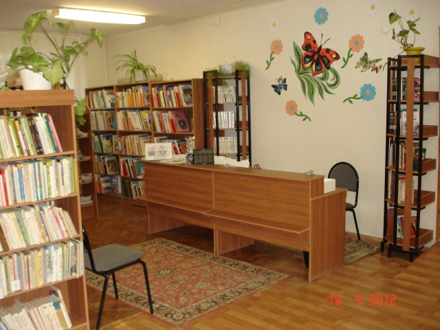 Библиотека-филиал 3.