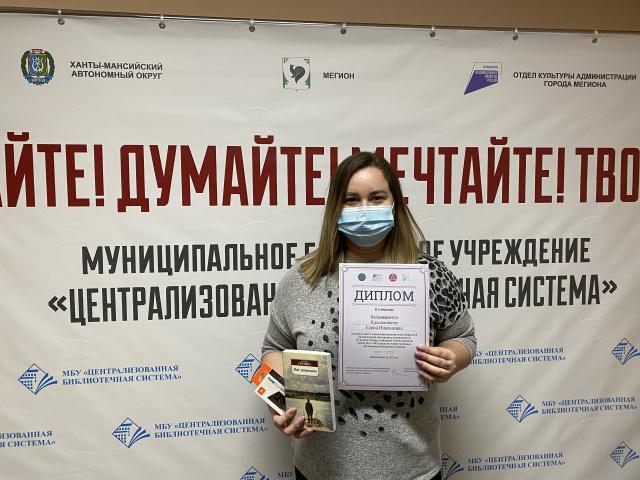 Калижникова-Елена-Николаевна.jpeg