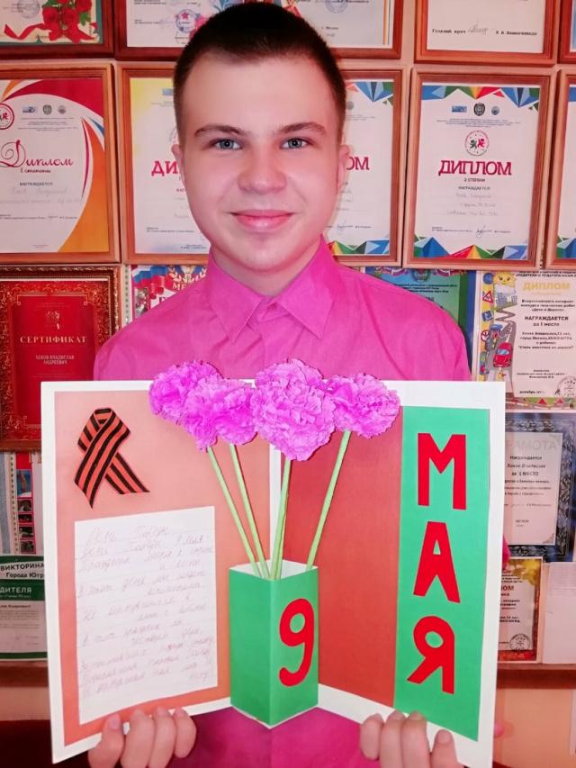 Хенов Владислав.jpg