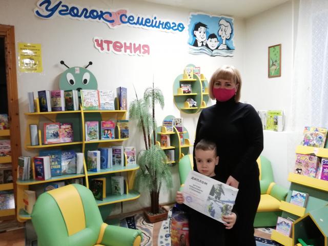 Мария Васильевна Степанова.jpg