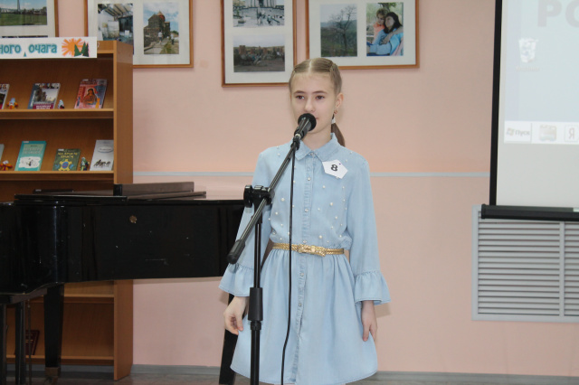 Захарова Валерия.JPG