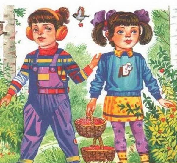 Дети собирают ягоды картинки для детей